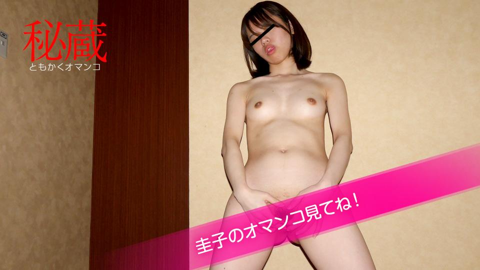 10Musume 022521_01 Secret Pussy Collection Keiko Miyahara