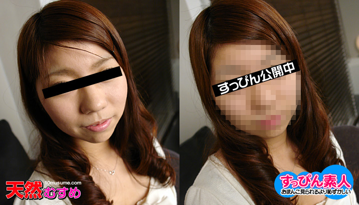 10Musume 040211_01 Amateur Shopping By Jumping Into Panties And Stockings