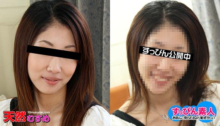 10Musume 051911_01 Miku Otsuka Suppin Amateur De S Suppin Musume