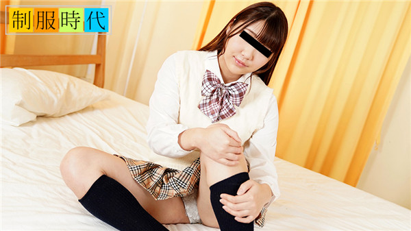 10Musume 081420_01 10musume 081420 01 Natural Musume 081420 01 Uniform Era The Uniform Got Dirty Remi Hashimoto