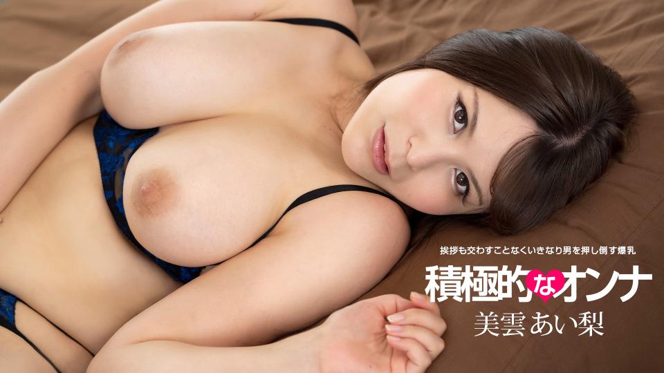 1Pondo 012121_001 Aggressive Woman Mikumo Airi