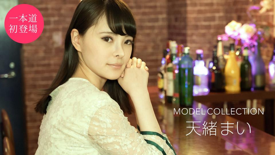 1Pondo 032121_001 Model Collection Mai Amao A Slender Whitening Beautiful Breast Body