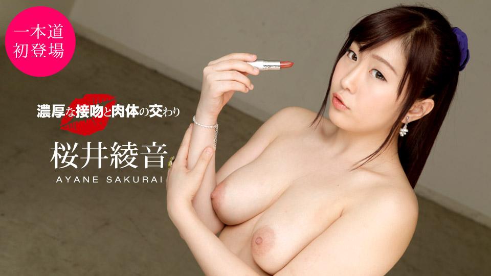 1Pondo 050821_001 Naughty Kiss And Fucking Ayane Sakurai