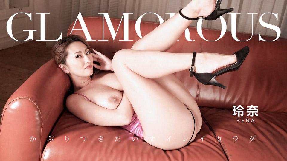 1Pondo 110720_001 Glamorous Reina