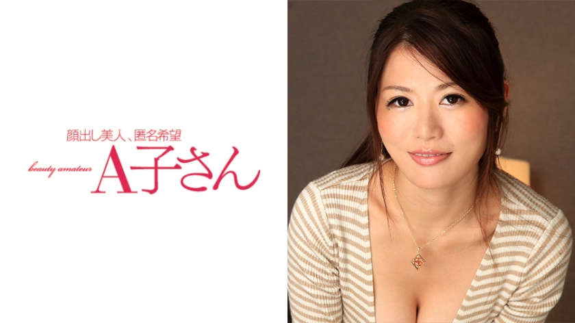 RIHO 2nd Says It Is The First Time I Have Sex In Public And She Is A Horny Wife Who Is More Excited Than Nervous