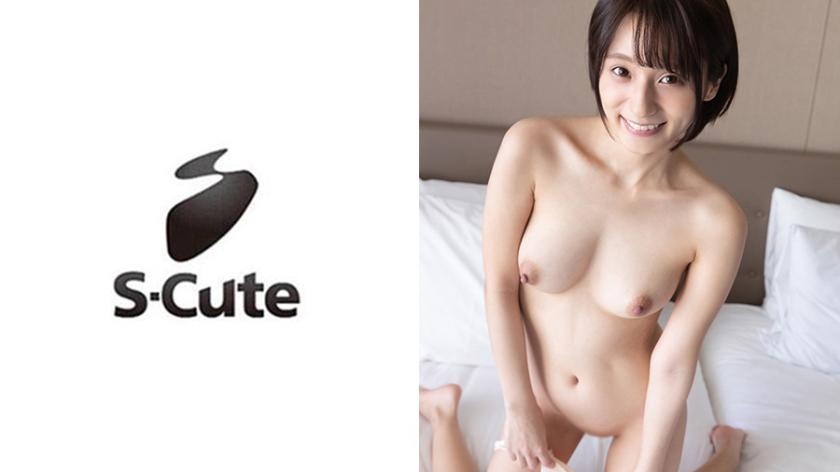 Rin 19 S-Cute 147cm Shaved Loli Kids Cute Face H