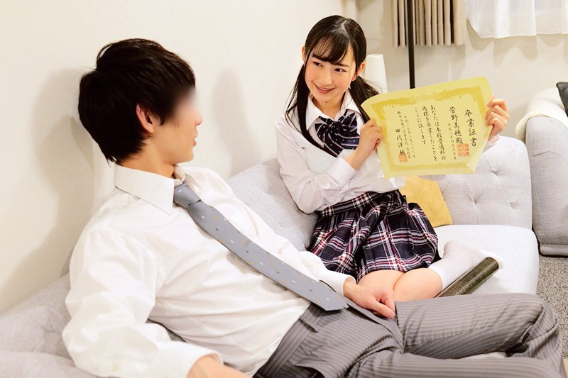 Hina Is A SEX Video With Students