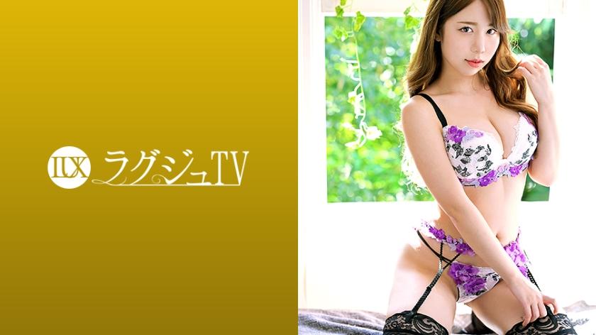 Luxury TV 1337 De M Nature Hidden In Motherhood A Beautiful Manicurist Goes To Shoot Luxury TV To Satisfy