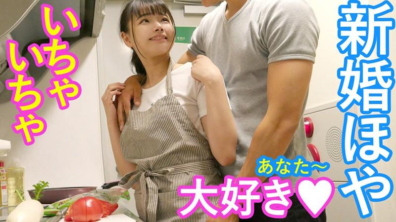 Erina Married Woman Housewife
