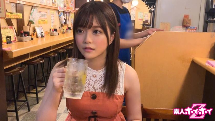 420HOI-043 420HOI Oto-chan