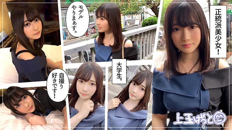 Marika Pretty Style