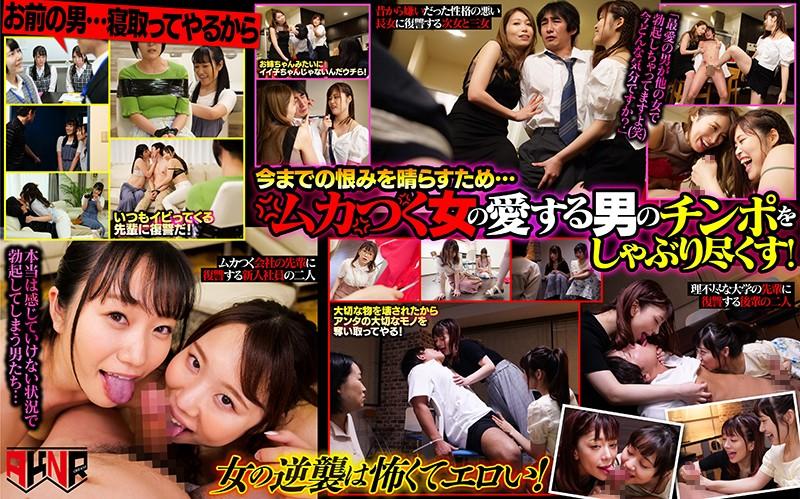 AKDL-081 Akinori Sudden Reversal - Irritated Babe Wants To Suck Your Dick Now Shocking Dual Blowjob