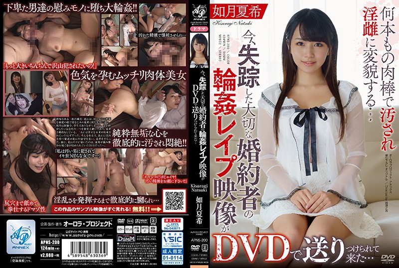 JAV DVD HD Online Japanese Porn Free 2020
