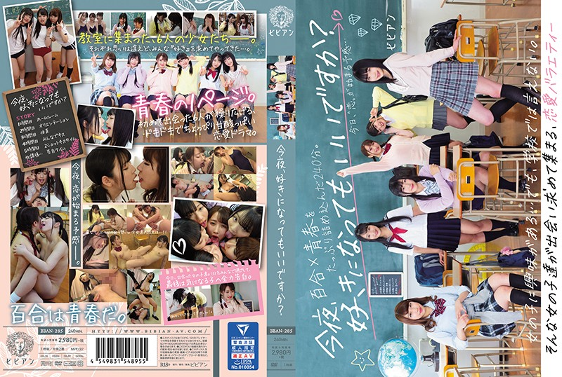 BBAN-285 bibian Can I Fall In Love With You Tonight