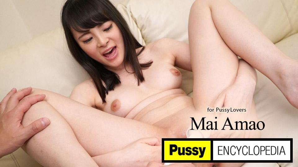 Caribbeancom 030321-001 Pussy Encyclopedia Mai Amao