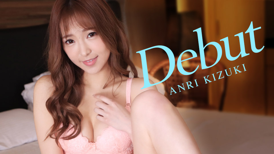 Caribbeancom 040221-001 Debut Vol 65 This Slender Beauty Shows The Best Sexual Response