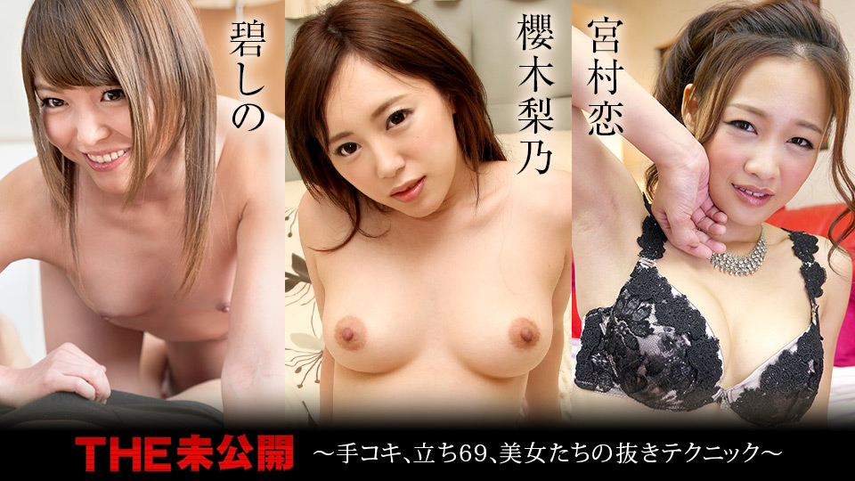 Caribbeancom 071421-001 The Undisclosed Hand Job Standing 69 Beauty S Ejaculation Technique