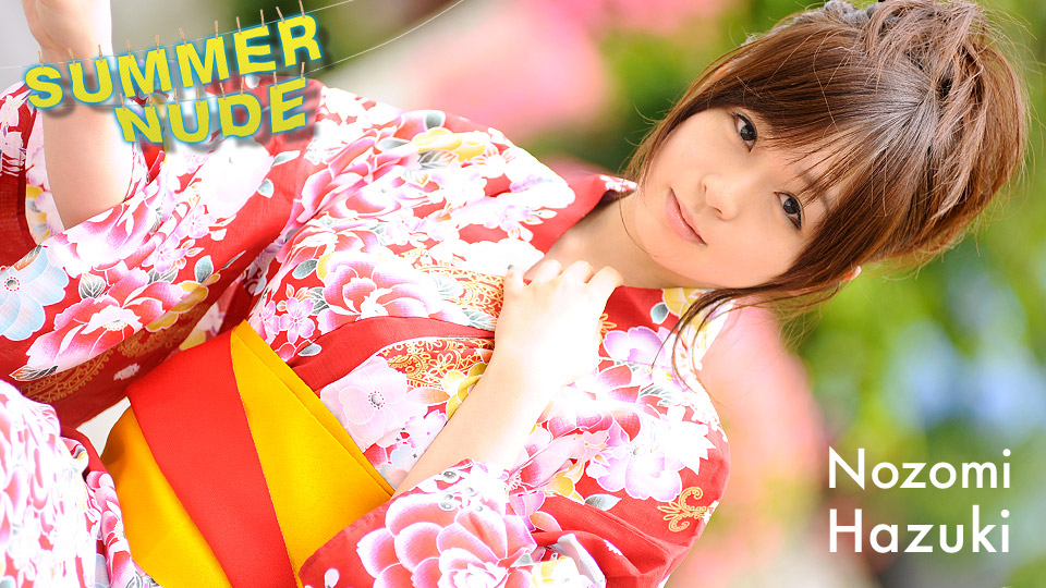 Caribbeancom 080620-002 Summer Nude Cute Wetty Girl In Kimono