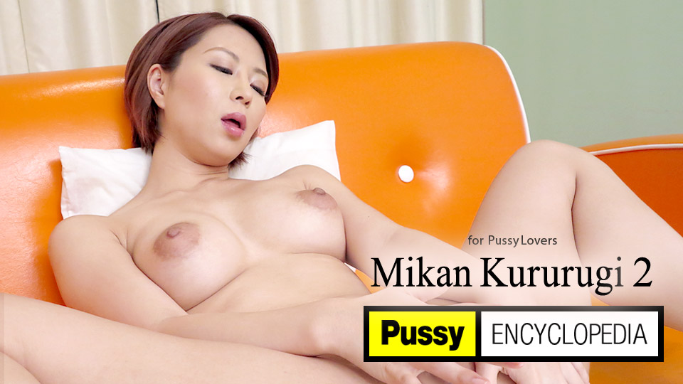 Caribbeancom 092320-001 Pussy Encyclopedia Mikan Kururugi 2