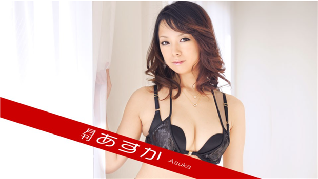 Caribbeancom Premium 112020_003 Monthly Asuka Even During The Interview I M Crazy About Beautiful Breasts