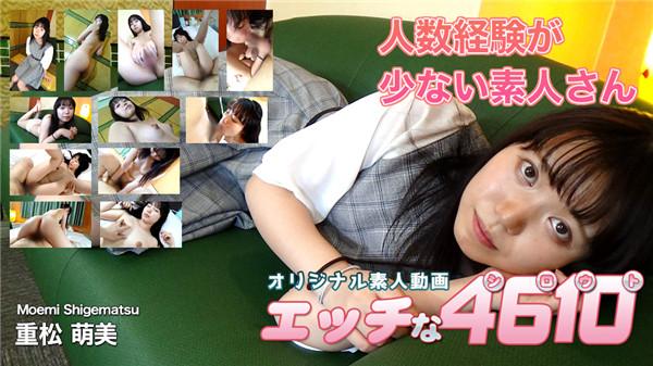 H4610 ori1731 Horny 4610 Shigematsu Moemi 20 Years Old