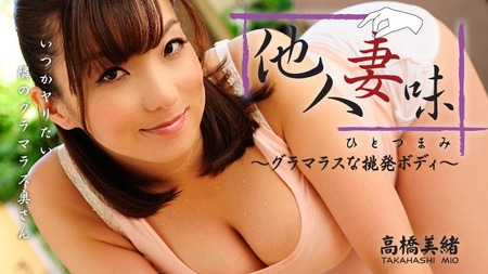 HEYZO 0416 Taste Of Neighbour Is Glamorous Wife