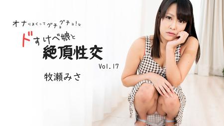 HEYZO 2496 Orgasms With A Horny Pussy Girl Vol 17-