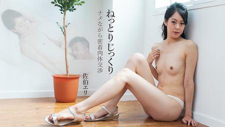 HEYZO 2575 Licking Her Body And Havine Tight Fit Sex
