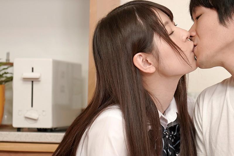 HHKL-060 Hunter I Ended Up Dating My Bashful And Super Cute Little Stepsister Miho