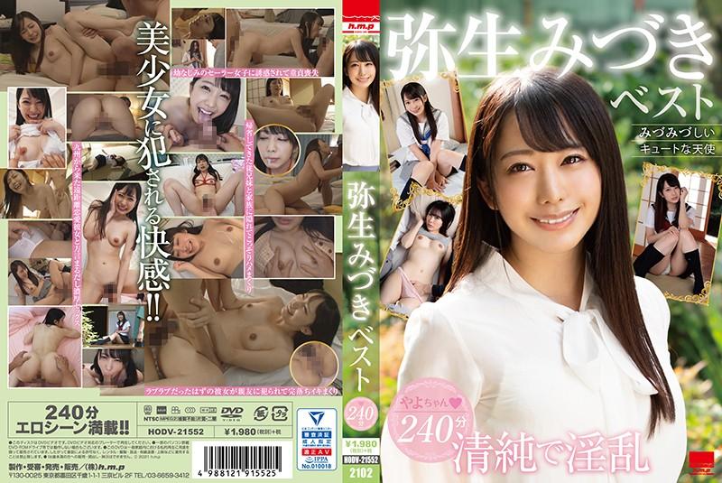 HODV-21552 h.m.p Best Of Mizuki Yayoi