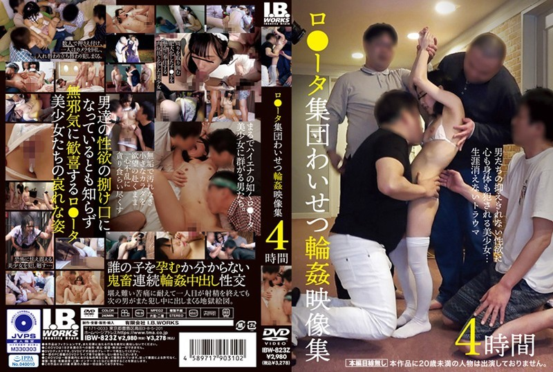 IBW-823Z I.b.works Rota Group Obscene Circle Video Collection 4 Hours