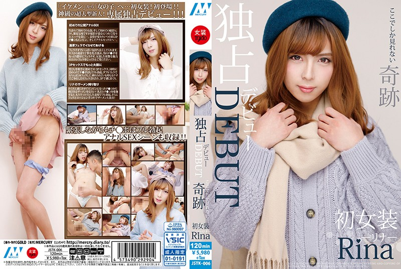 JSTK-006 MERCURY An Exclusive Debut DEBUT A Miracle You Can Only See Here First Cross Dressing Rina