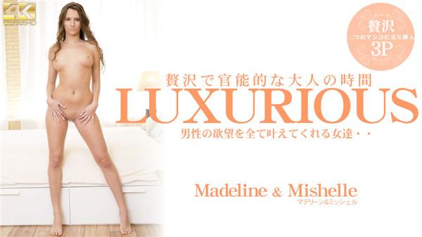 Kin8tengoku 3284 Gold 8 Heaven Blond Heaven Women Who Fulfill All The Desires Of Men LUXURIOUS Madeline Madeline