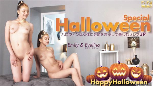 Kin8tengoku 3314 Gold 8 Heaven Blonde Heaven Halloween Is A Celebrity 3P Halloween Special That You Can Enjoy By Sprinkling