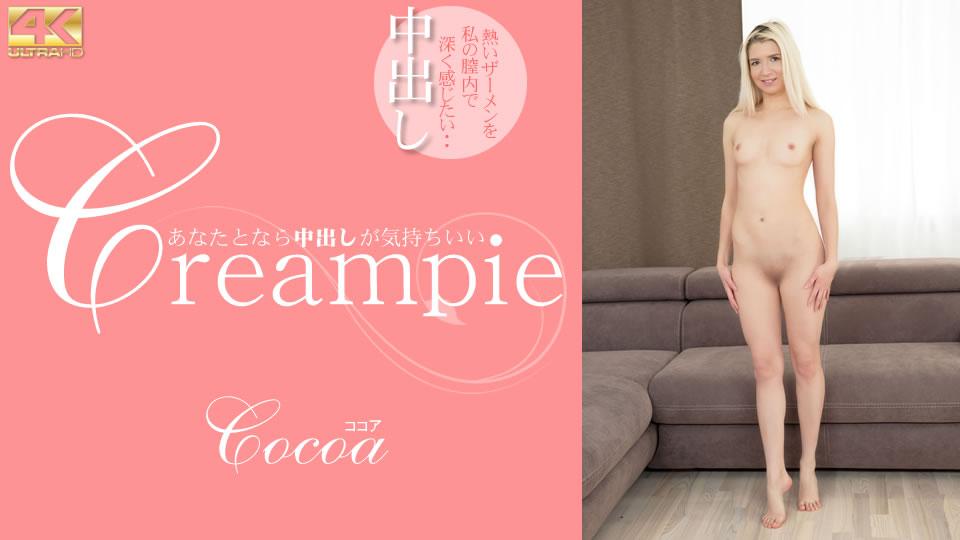 Kin8tengoku 3325 Fri 8 Heaven Blonde Heaven Creampie Cocoa That Feels Good With You