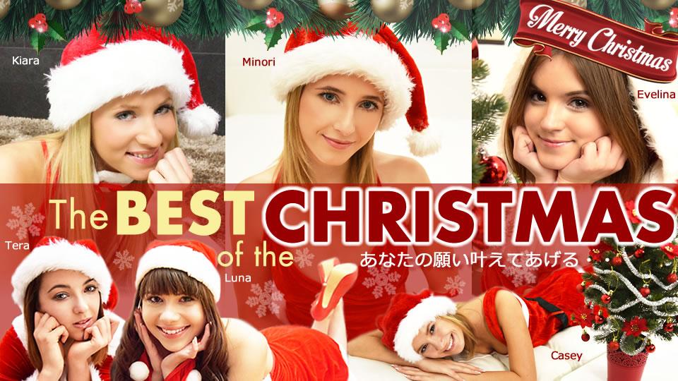 Kin8tengoku 3335 Fri 8 Heaven Blonde Heaven Merry Christmas The BEST Of The CHRISTMAS Ill Make Your Wish Come True Blonde Girl