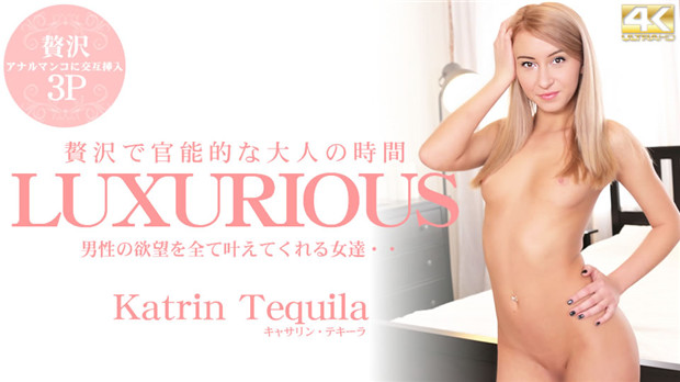 Kin8tengoku 3336 Fri 8 Heaven Blonde Heaven Women Who Fulfill All The Desires Of Men LUXURIOUS Katrin Tequila Catherine