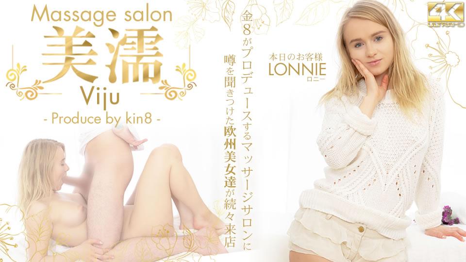 Kin8tengoku 3348 Fri 8 Heaven Blonde Heaven European Beauties Who Heard Rumors Come To