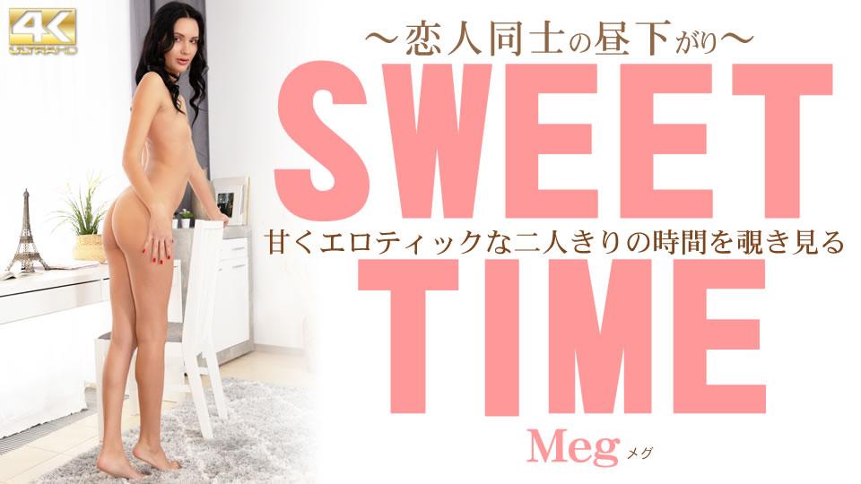 Kin8tengoku 3355 Fri 8 Heaven Blonde Heaven Peep Into The Sweet And Erotic Time Alone SWEET TIME Afternoon Between Lovers Meg Meg
