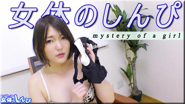 Nyoshin n2055 Nyotai No Shinpi Sakura Nyotai No Shinpi B 88 W 55 H 84