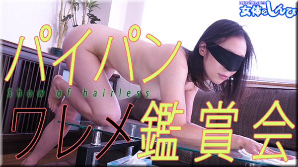 Nyoshin n2106 Female Body Shinpi Chihiro Paipan Crack Appreciation