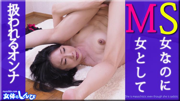 Nyoshin n2116 Female Body Shinpi Miho Wakabayashi A Woman Who Is Treated As An M Woman Even Though She Is An S Woman B 88 W 60 H 88