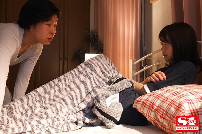 OFJE-282-B S1 NO.1 STYLE My Girlfriend Is Yura Kano And She S Getting Continuously Fucked By A Piece Of Shit In This Melancholy Erection NTR 8-Hour Selection You Ll Be Certain To Be Emotionally Engaged And Sympathetic With What Happens In This Full Length Drama Special - Part B