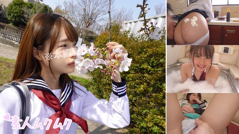 Ichika Pretty Sailor Suit Exclusive Distribution