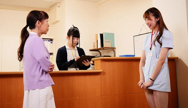 SSNI-830 Uncensored 3cm Below Her Crotch A Seductive Nurse With Beautiful Legs In A Tight Miniskirt Ichika Hoshimiya