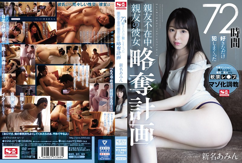 SSNI-872 S1 NO.1 STYLE Amin Niina While My Best Friend Was Away I Fucked His Girlfriend For 72 Hours