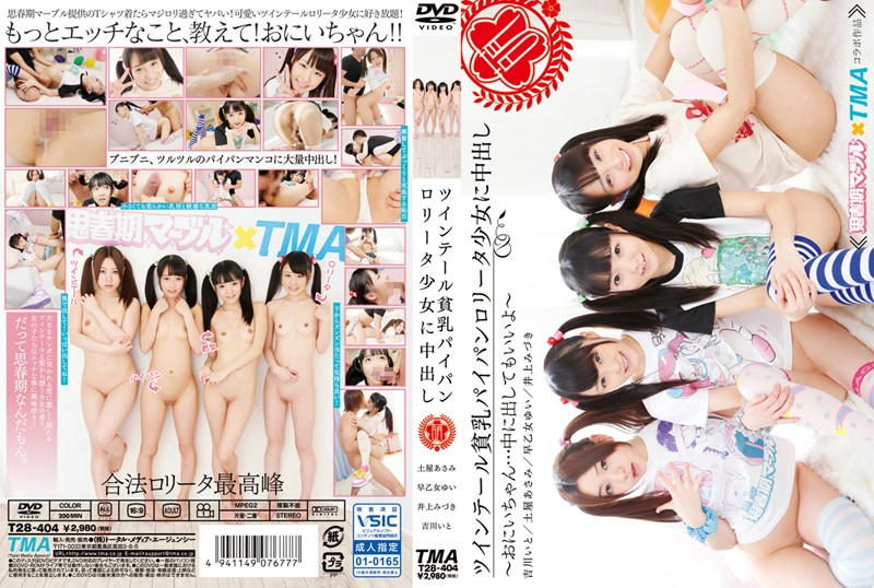 T28-404 TMA Pig-Tailed Flat-Chested Lolita Girls With Shaved Pussies Creampied