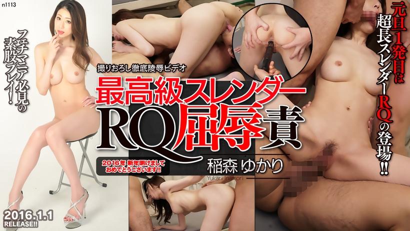 Tokyo Hot 6197 Perfect Slender Body Slave