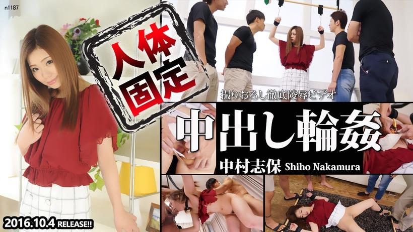 Tokyo Hot n1187 Cutie Girly Restraint Gangbang