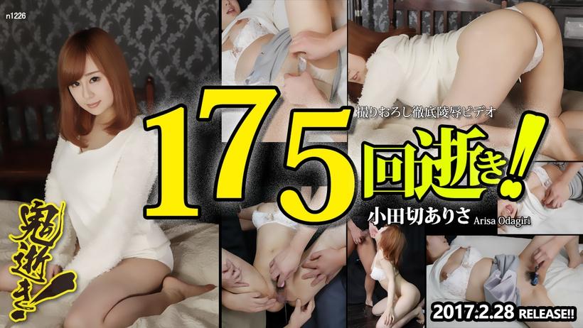 Tokyo Hot n1226 Sensitive Girl Dirtylewd Piss Acme